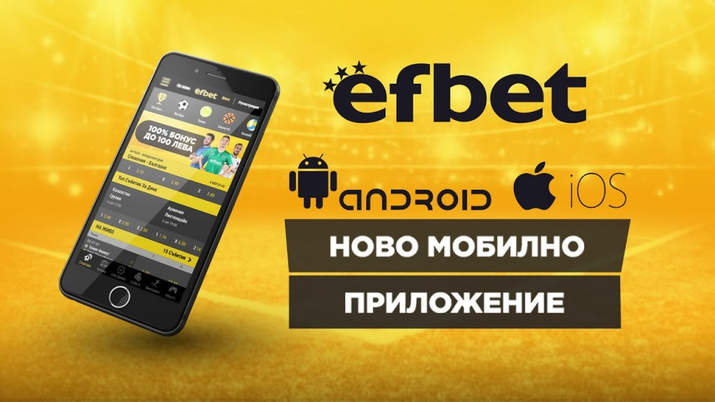 efbet androind ios